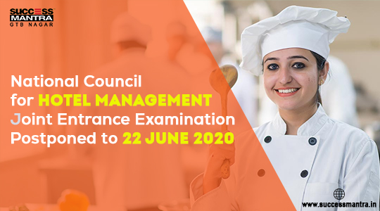 National Council for Hotel Management Joint Entrance Examination Postponed to 22 June 2020, nchmct jee new notification, nchmct jee coronavirus update, nchmct jee new exam date, nchmct jee download admit card 2020, all about nchmct jee, success mantra gtb nagat nchmct jee updates, best coaching for nchmct jee, nchmct jee 2020 exam, nchmct jee admit card, nchmct jee 2020 exam date, nchmct jee online form, nchmct entrance exam 2020, nchm admit card, nchm jee, nchm jee 2020 syllabus