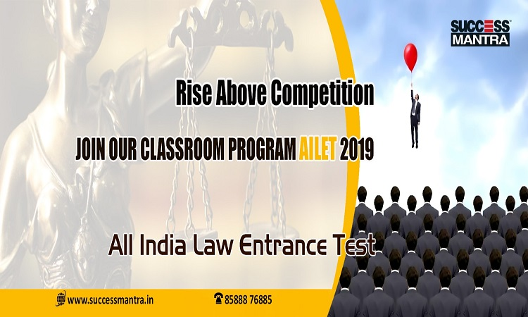 NLU DELHI, AILET ENTRANCE 2019, AILET EXAMS, AILET RESULT 2018, AILET CUTOFF 2019