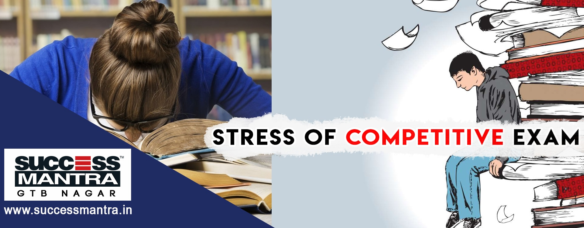 HOW TO COMBAT STRESS WHILE PREPARING FOR COMPETITIVE ENTRANCE EXAMINATION?, Coping with examination stress, SUCCESS MANTRA