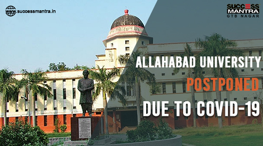 Allahabad University Announced Entrance Date