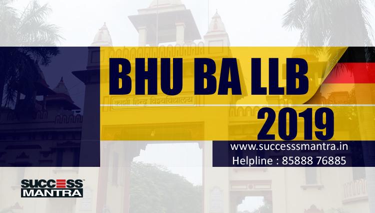 BHU LLB, BHU LLB ENTRANCE EXAM 2018, BHU LLB CUTOFF 2018, BHU BA LLB ANSWER KEY 2018