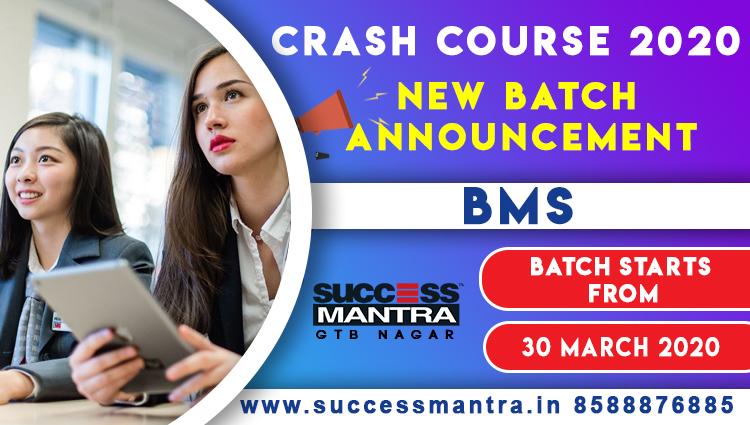 CLAT 2020, HM, DU LLB 2020, CLAT CRASH COURSE, du llb crash course, crash course classes in delhi, law crash course,