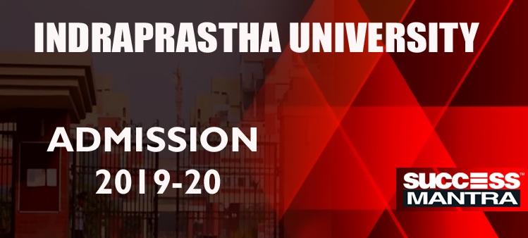 Guru Govind Singh Indraprastha University (GGSIPU CET 2019) Notification, CLAT 2019, IPU will accept CLAT Score, Last date to apply IPU CET 2019, IP University application, admission, llb, ballb, bhmct, bjmc