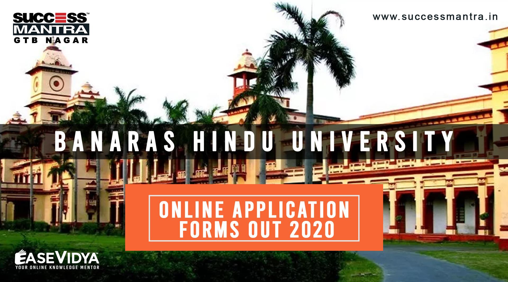 Banaras Hindu University BHU LLB, BHU LLB ENTRANCE EXAM 2020, BHU LLB CUTOFF 2019, BHU BA LLB ANSWER KEY 2020