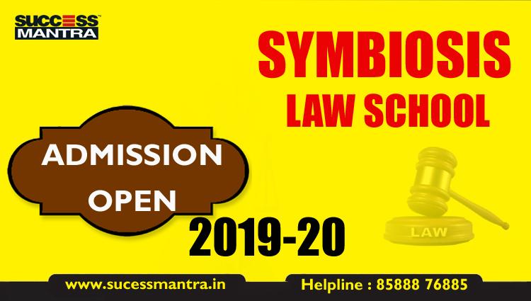SLAT 2019, Symbiosis Law School, symbiosis entrance , Symbiosis B.A LLB, Symbiosis Result, Symbiosis Law School