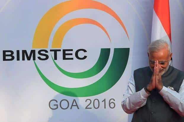 17TH BIMSTEC MINISTERIAL MEETING