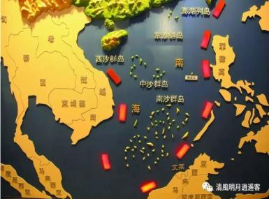 CHINA'S NEW MARITIME REGULATION & ITS IMPACT