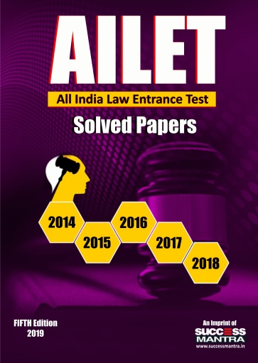 AILET Solved Papers