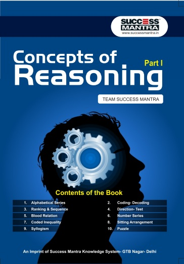 Concepts of Reasoning Part I